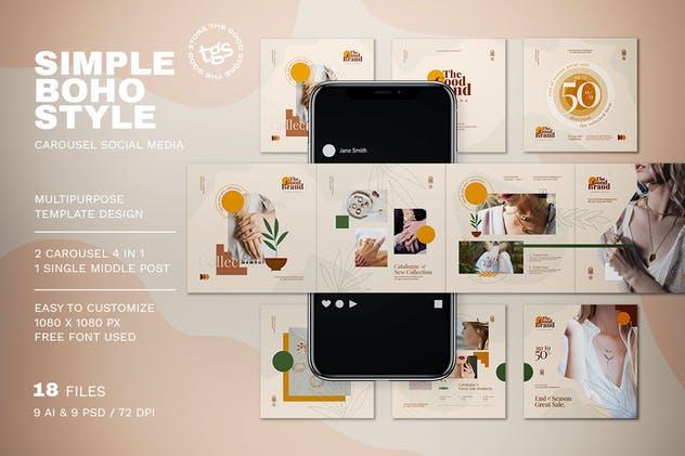 Simple Boho Style Carousel Social Media