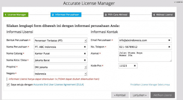 accurate license manager