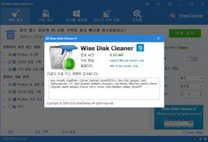 Wise Disk Cleaner 9.23 License Key & Crack Free Download