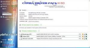 Cobra driver Pack 2017 ISO For Windows Full Free Download