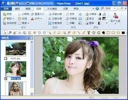 HyperSnap 8.13.1 Crack & Serial Key Latest Free Download