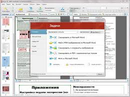 Abbyy FineReader 2017 Pro Crack Keygen Full Free Download