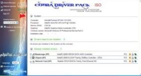 Cobra driver Pack Crack New Version