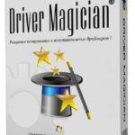 Driver Magician 5.2 Crack