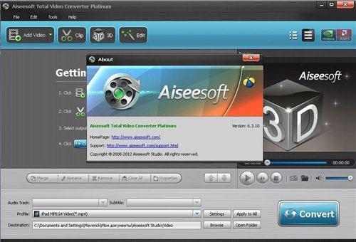 aiseesoft video converter key