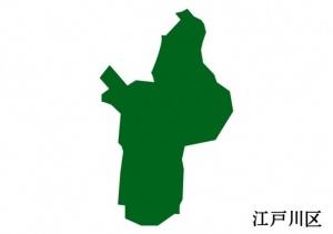 江戸川区火葬場の直葬費用見積もりと相場