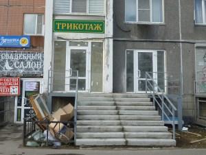 настенный_световой_короб_энгельса150