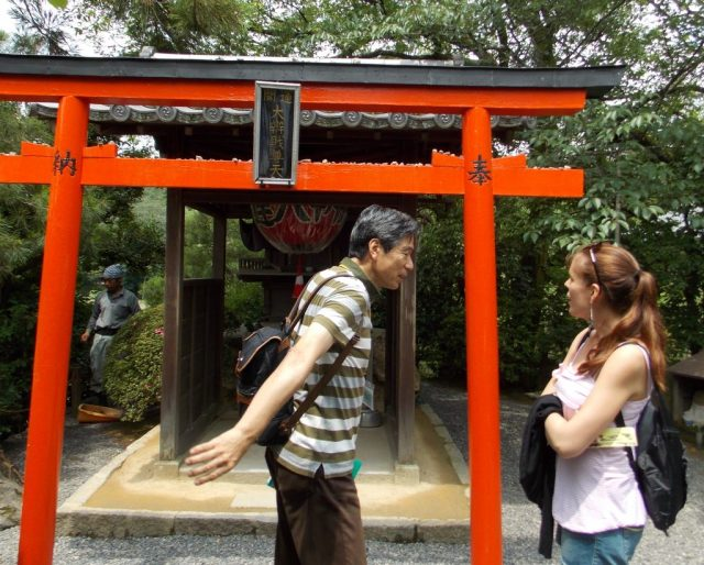 Kyoto free guide