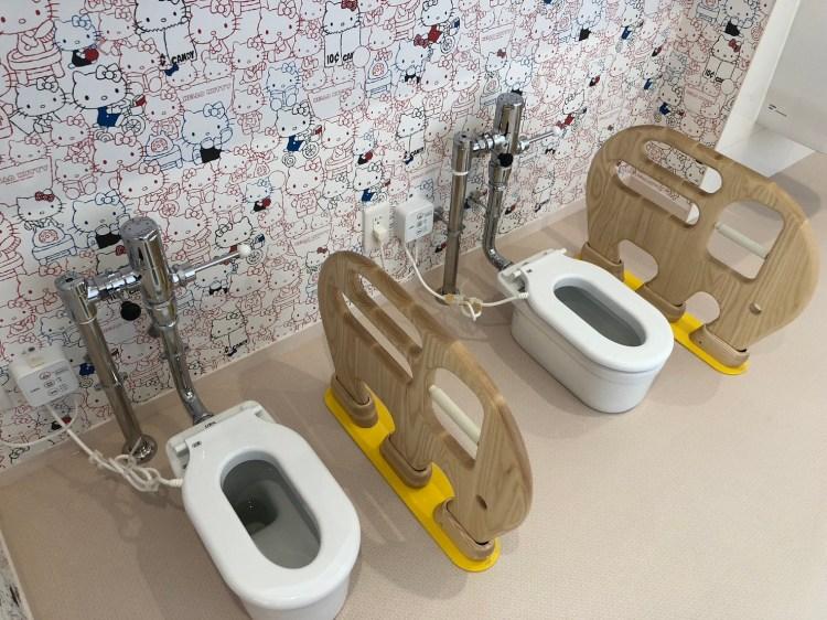 さくらのテラストイレ