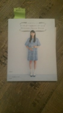 Livre Stylish dress book 2
