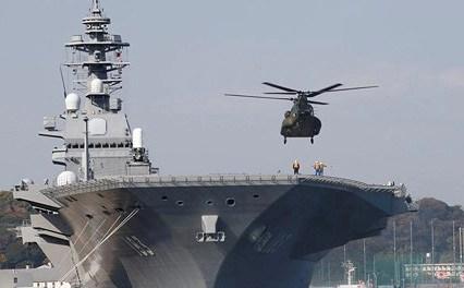 Nhật Bản bí mật thiết kế tàu khu trục Izumo để có thể triển khai F-35B