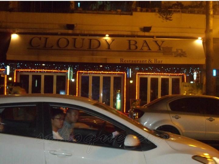 kelab malam dan pub di guangzhou