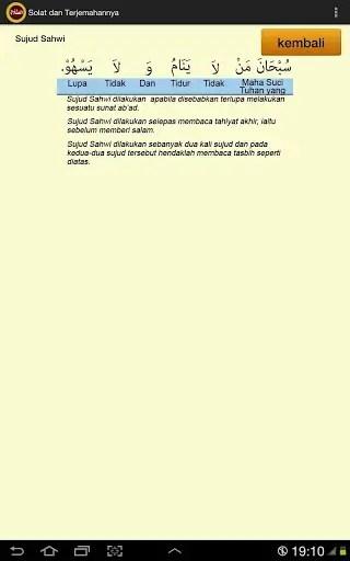 Bacaan Sujud Sahwi