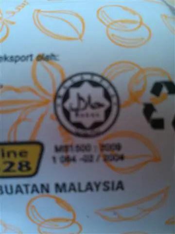 Logo halal pada tin minuman Yeo's