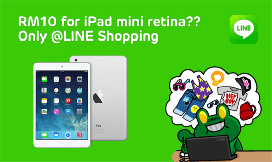 line shopping ipad mini