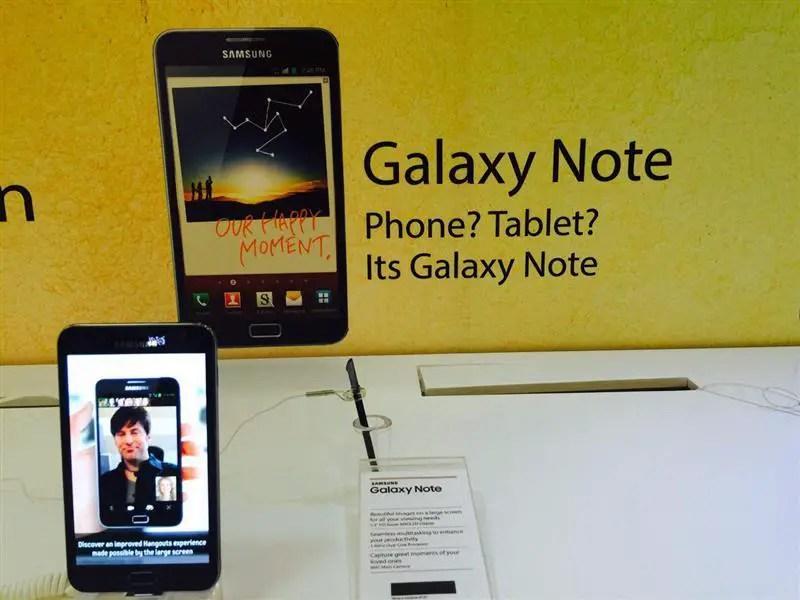 Samsung Galaxy Note yang pertama dikeluarkan