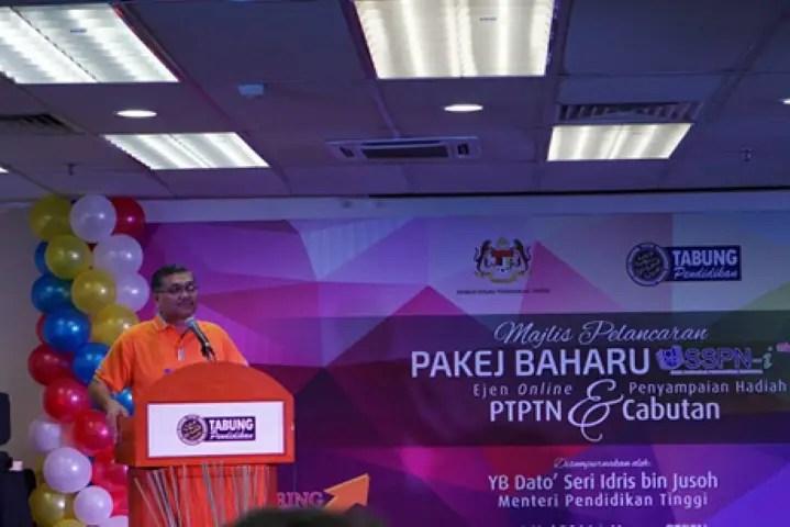 Pengerusi PTPTN , YB Dato' Shamsul Anuar Bin Haji Nasarah