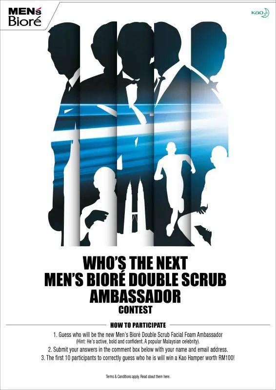 Men's Biore Pre-Launch Teaser - Copy