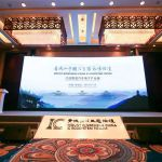 Chengdu Conference Indicates FD-SOI Will Play Major Role in China/Automotive