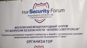 InterSecurityForum-2014.mp4_snapshot_03.10_[2014.10.07_15.59.22]