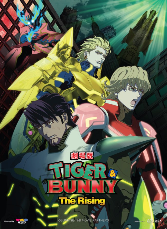 Tiger & Bunny The Rising - Poster_A2_ht