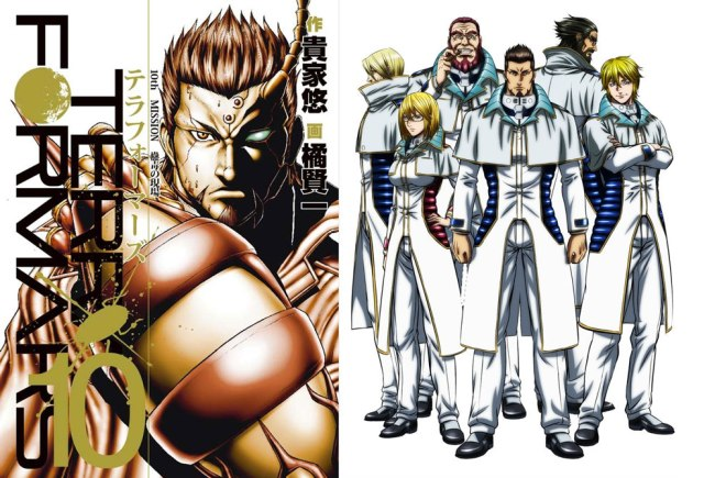 [PITCH] New casts revealed for Terra Formars