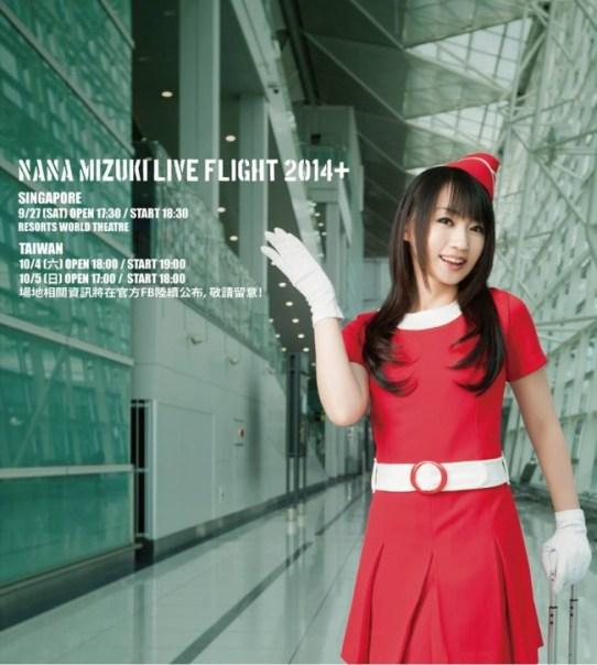 Poster Nana