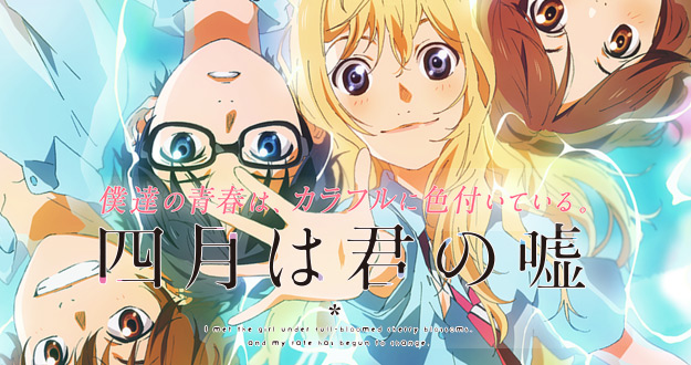[ANIME] Your Lie in April Anime Review!