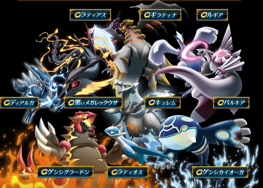 ANIME] Legendary Pokemon in an all-out rumble in new Pokemon the