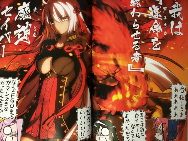 [ANIME] We have a new Saber from the Fate series… again…