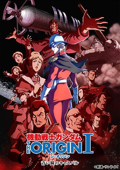 [ANIME] Mobile Suit Gundam the Origin I breaks Japanese box office records