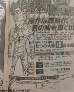 [ANIME] Ban gets his own Seven Deadly Sins OVA