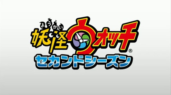 [ANIME] Yo-kai Watch anime season 2 announced, Aoi Yuki and singer Kotori Shigemoto join cast