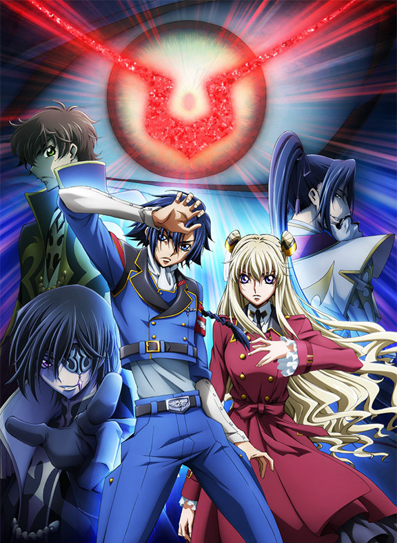 [ANIME] New Digest Video and Suzaku PV for third Code Geass: Akito the Exiled