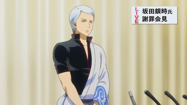 [ANIME] Gintama parodies disgraced politician and shocks everyone