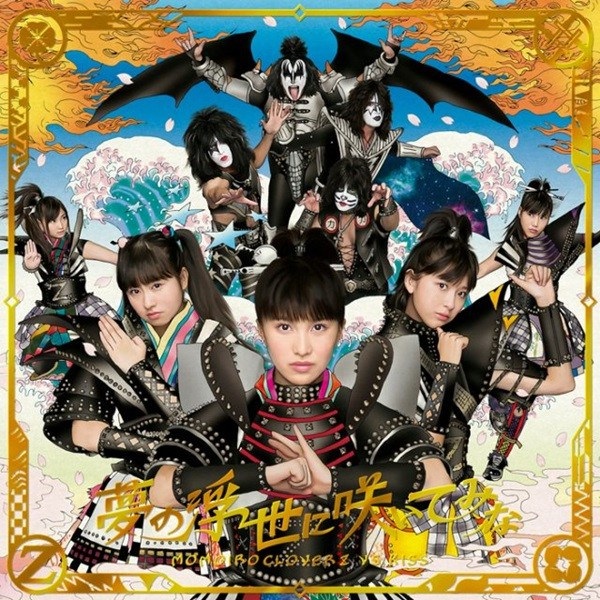 [MUSIC] Gene Simmons tweets official KISS X Momoiro Clover Z stamp by Japan Post