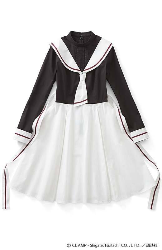 Tomoeda Primary School Uniform