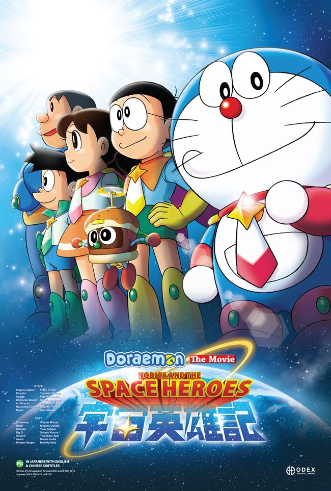 [MOVIE] Doraemon: Nobita and the Space Heroes comes to Singapore for a Sneak preview!