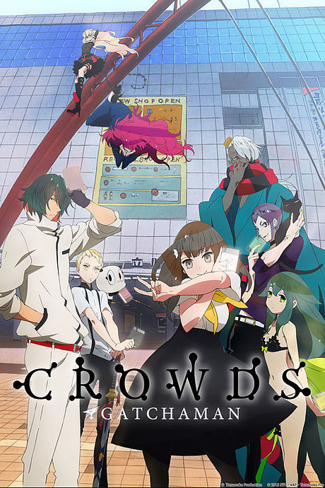 [ANIME] GATCHAMAN CROWDS new season coming in July 2015!