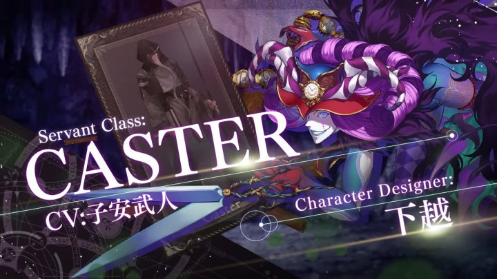 Games Fate Has A New Caster And He S Voiced By Takehito Koyasu So Japan