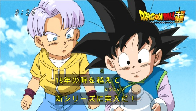 [ANIME] This is Dragon Ball Super's new teaser ad