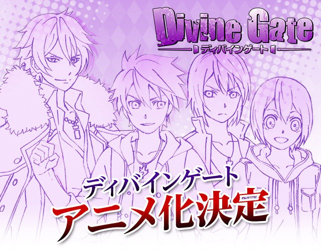[ANIME] Smartphone RPG, Divine Gate, gets adapted into an anime