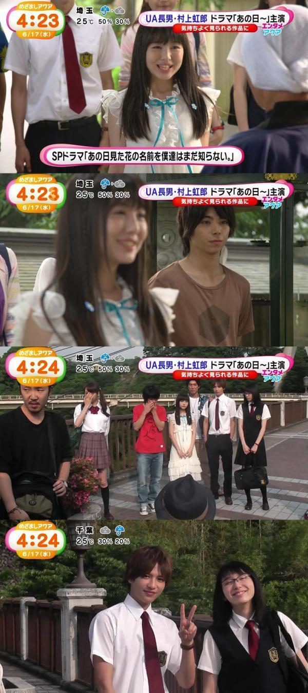 [ENTERTAINMENT] Live-action AnoHana TV drama special announced
