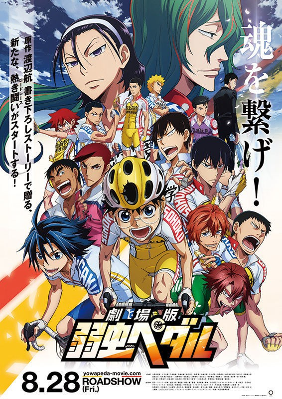 [ANIME] New character designs for Yowamushi Pedal: The Movie revealed