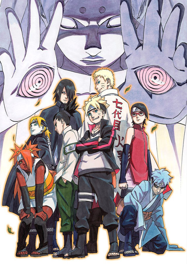 news_xlarge_boruto_visual
