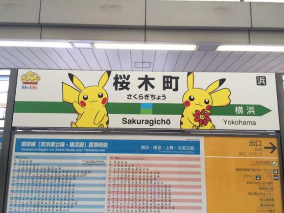 [RANDOM] Yokohama braces for this year's 'Pikachu Outbreak'