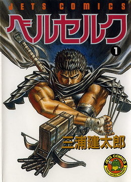 [MANGA] Berserk manga resumes after a 10-month hiatus