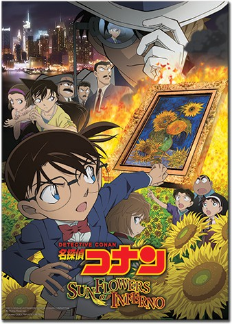 [MOVIE] Detective Conan: The Sunflowers of Inferno opens in SG and MY