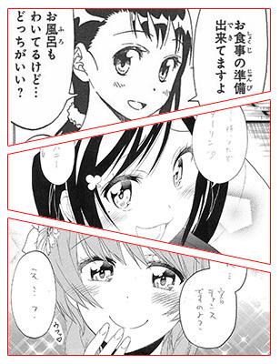 [ANIME] New Nisekoi OVA to come bundled with manga's Vol. 21