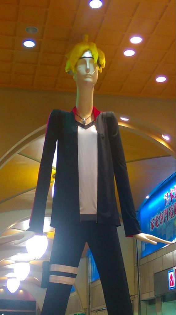 [ANIME] Nagoya's famous mannequin, Nana-chan, dresses up as Boruto